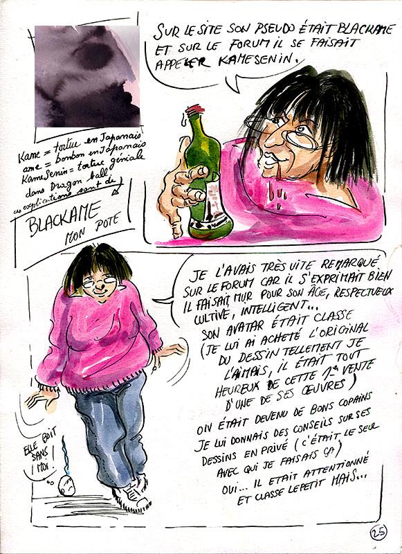 26-anecdote_bda.jpg